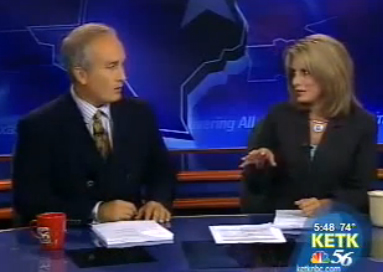 "News Blooper: ""I got knocked up last night"""
