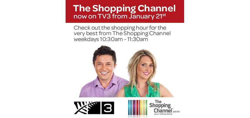 shoppingTV3