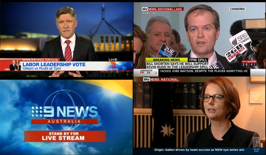 newsscreen
