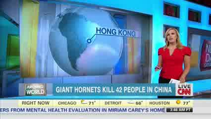 PIC: CNN relocates Hong Kong on world map